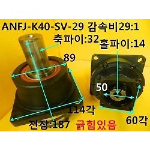 Sumitomo, Used / ANFJ-K40-SV-29 / Reducer, reduction ratio 29:1, 1pcs #1 image