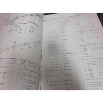 Komatsu Slovenia D55S-3 Dozer Shovel Parts Book Manual